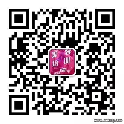 广州惠州佛山十大最好微整形培训哪里专业靠谱