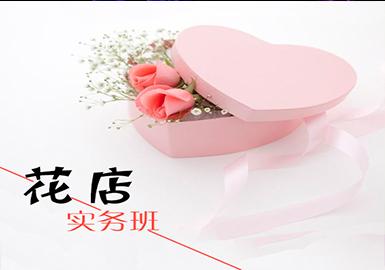 [博思花藝] 河南花店實務班